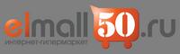Интернет-гипермаркет balashiha.elmall50.ru